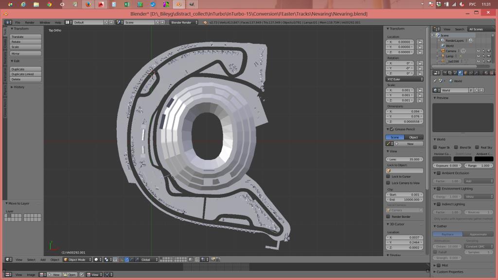 Nevaring. Processing in Blender3d