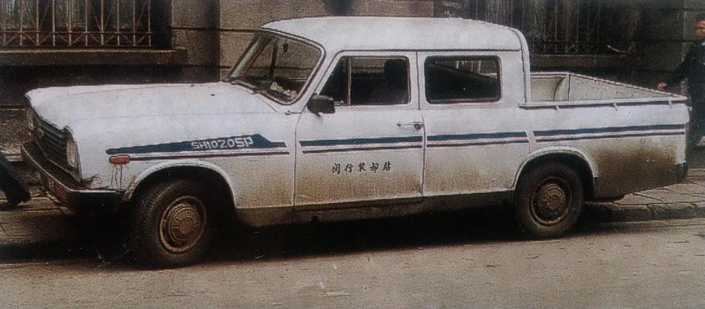 Типичный Китайский Автомобиль '93