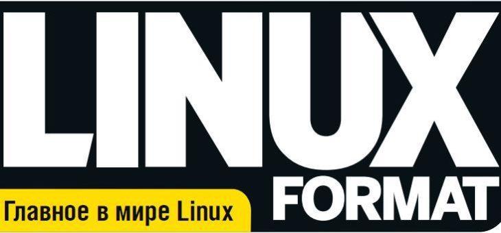 Полезное в Linux Format