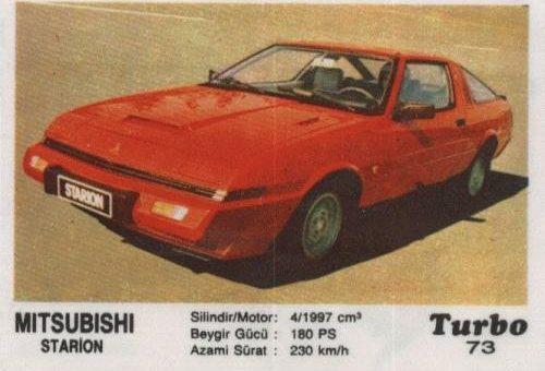 Турбо #73. Mitsubishi Starion.