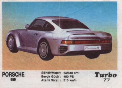Турбо #77. Porsche 959.