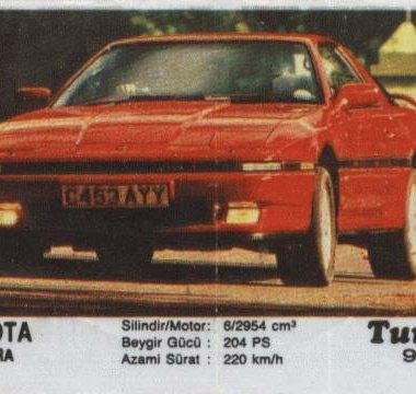 Турбо #98. Toyota Supra